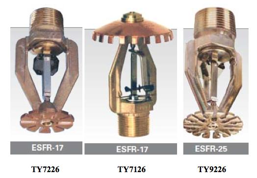 Оросители спринклерные водяные быстрого реагирования типа ESFR-17 и ESFR-25, 74°C (101°C) в Алматы, Казахстан