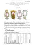Спринклер розеткой вверх, розеткой вниз с повышенным коэффициентом производительности [TY5251, TY5151] в Алматы, Казахстан
