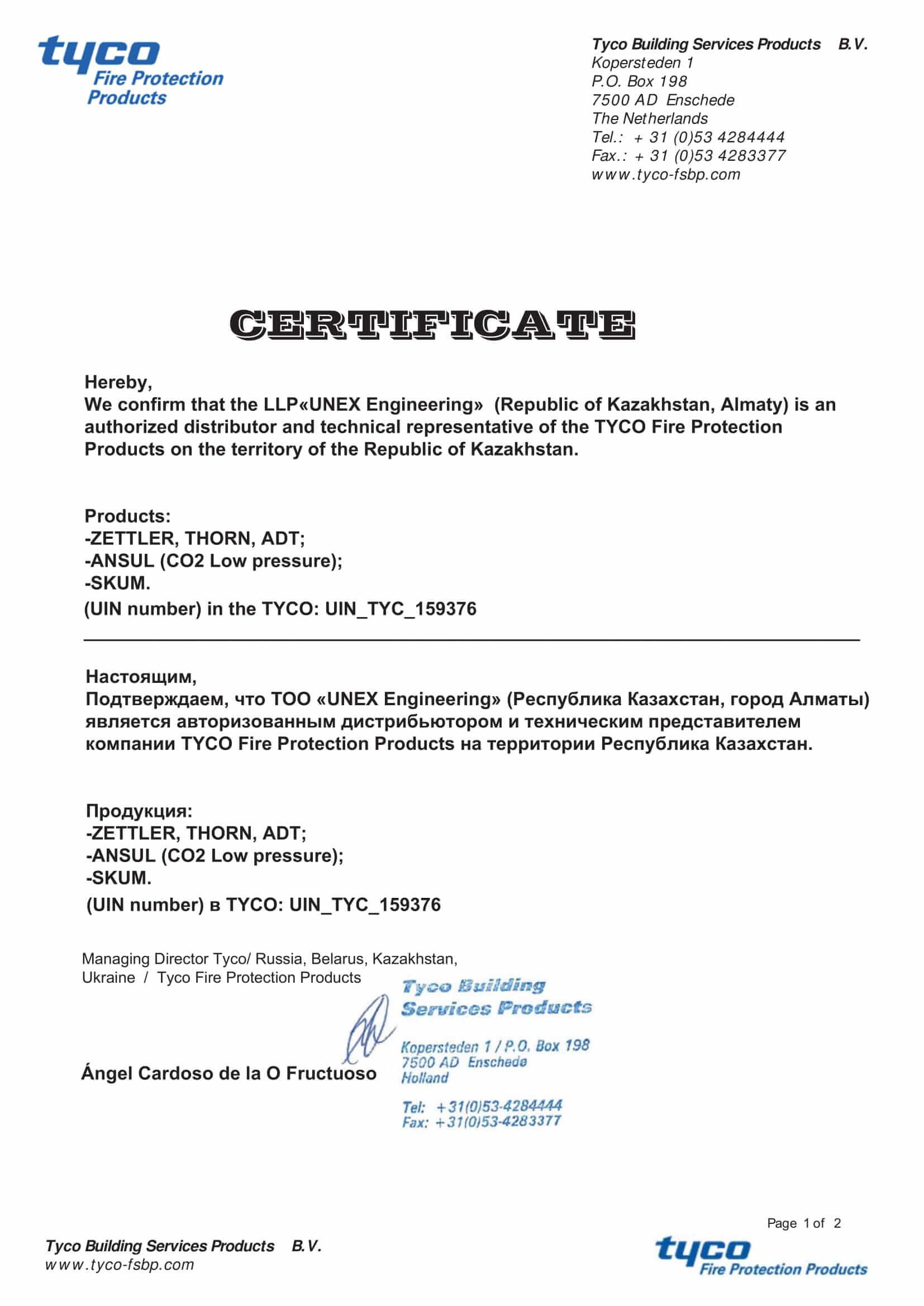 Лицензии и сертификаты UNEX Engineering в Алматы, Казахстан